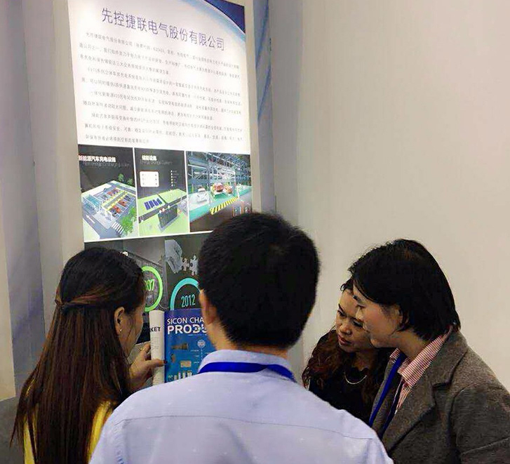 Sicon attened the 19th China Hi-Tech Fair