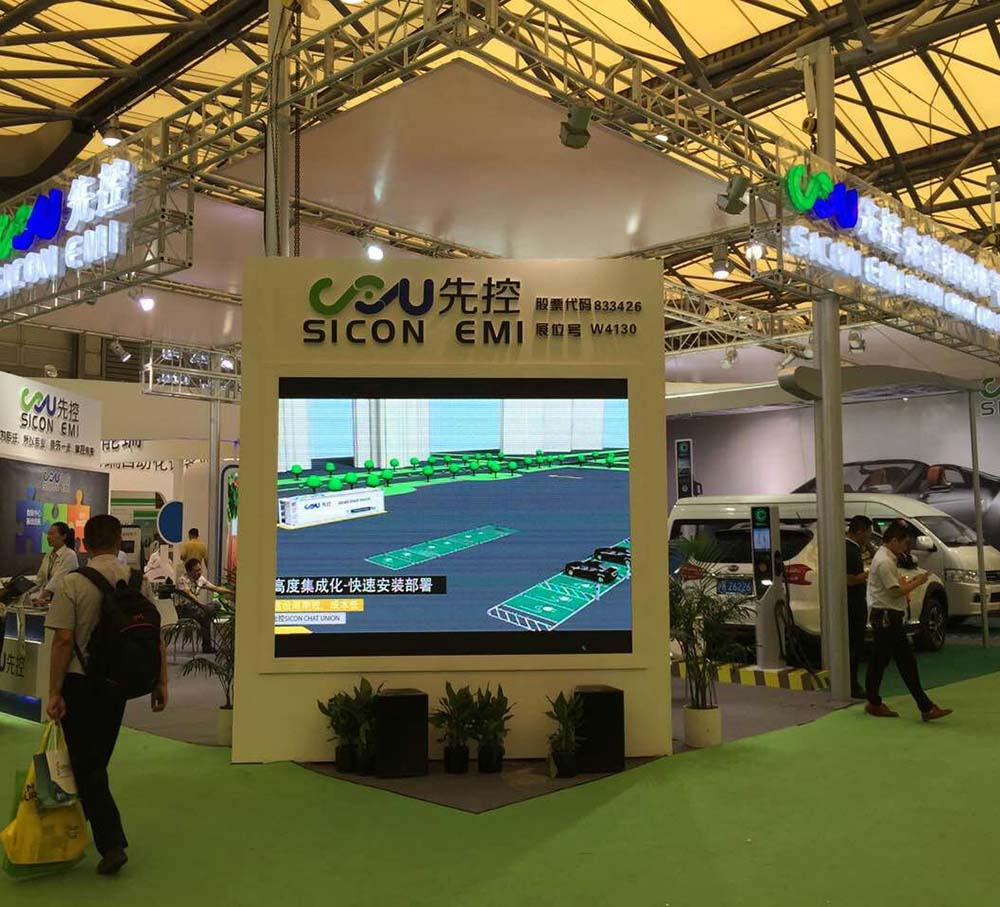 Sicon Integrated New Energy Charging Station shines on EVSE Shanghai Charging Pile Exhibition